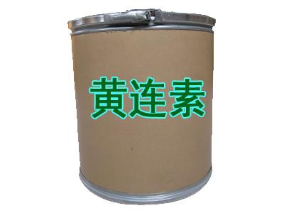盐酸黄连素\盐酸小檗碱